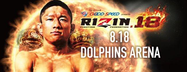 Uitslagen : RIZIN FF 18 : Nagoya