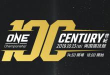 ONE Century maakt line-up bekend!