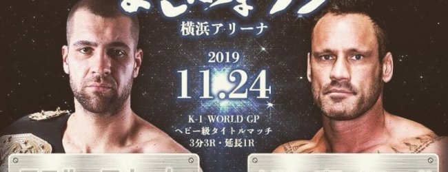 Roël Mannaart verdedigt K-1 Heavyweight titel tegen Chris Bradford in Yokohama