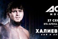 Uitslagen : ACA 99 : Moscow