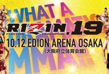 Uitslagen : RIZIN FF 19 : World Lightweight GP Opening Round