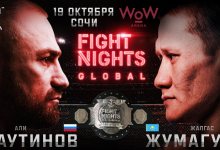 Uitslagen : Fight Nights Global 95 : Zhumagulov vs. Bagautinov