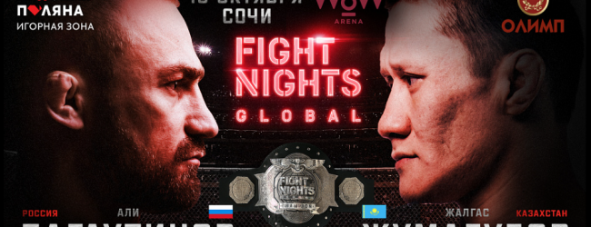 Uitslagen : Fight Nights Global 95 : Zhumagulov vs. Bagautinov