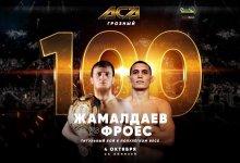 Uitslagen : ACA 100 : Grozny (Part II)
