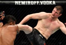 UFC 246 haalt Chas Skelly vs. Grant Dawson van de kaart