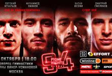 Uitslagen : Fight Nights Global 94 : Yousefi vs. Smoliakov