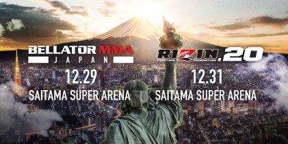 Wederom een aantal nieuwe partijen bekend gemaakt voor Bellator en RIZIN FF in Japan