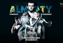 Uitslagen : ACA 102 : Almaty