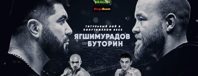 Uitslagen : ACA 103 : St.Petersburg