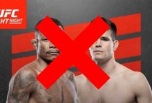 Alex Oliveira vs. Mickey Gall gecanceld voor UFC Norfolk