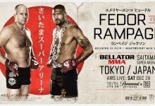 Uitslagen : Bellator 237 : Fedor vs. Rampage