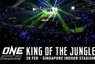 Geen live publiek bij ONE: King of the Jungle door coronavirus