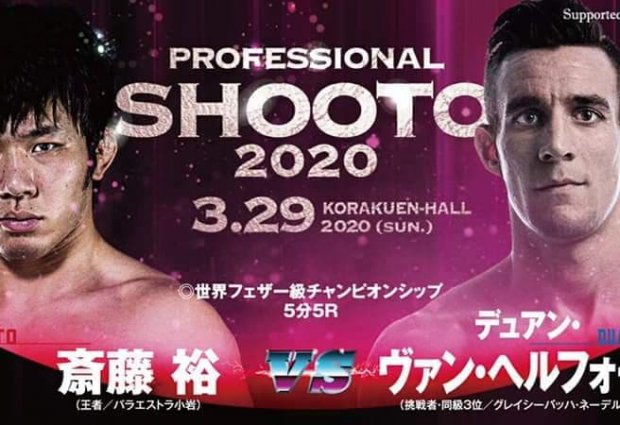 Duane van Helvoirt in actie tijdens Shooto Pacific Rim Featherweight titelgevecht