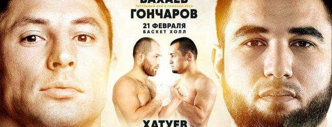 Uitslagen : ACA 104 : Krasnodar