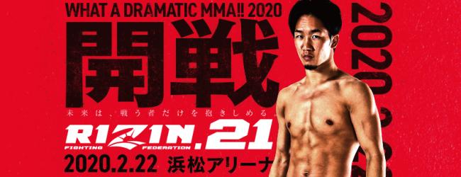Uitslagen : RIZIN FF 21 : Shizuoka