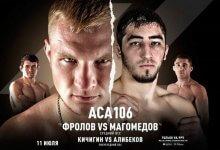 ACA komt met vier evenementen incl. Frolov vs. Magomedov & Emelianenko vs. Ismailov