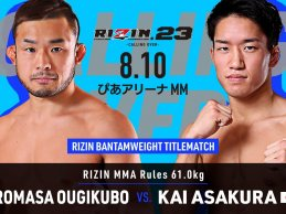 Rizin 22 en 23 pakt uit met namen als Hiromasa, Kazumasa en Watanabe