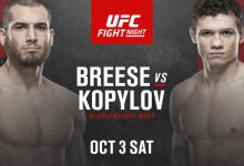 Tom Breese vs. Roman Kopylov toegevoegd aan UFC evenement op 3 oktober