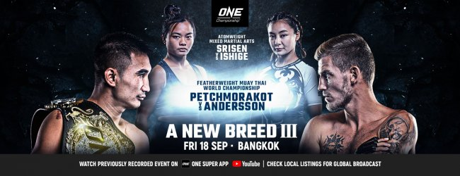 Uitslagen : ONE Championship 115 : A New Breed III