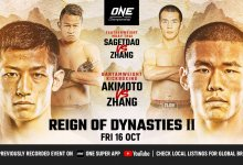 Complete line-up ONE: Reign of Dynasties II bekend