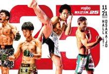 Uitslagen : RIZIN FF 25 : Osaka