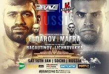 Uitslagen : Brave CF 46 : Eldarov vs. Mafra